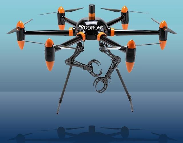 Prodrone Robot Arm ()