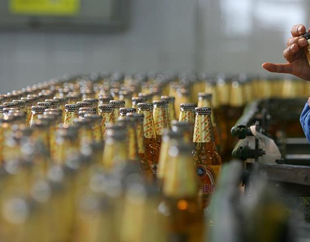 BEER (Getty Images)