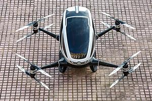 Ehang 184 taxi drone ()
