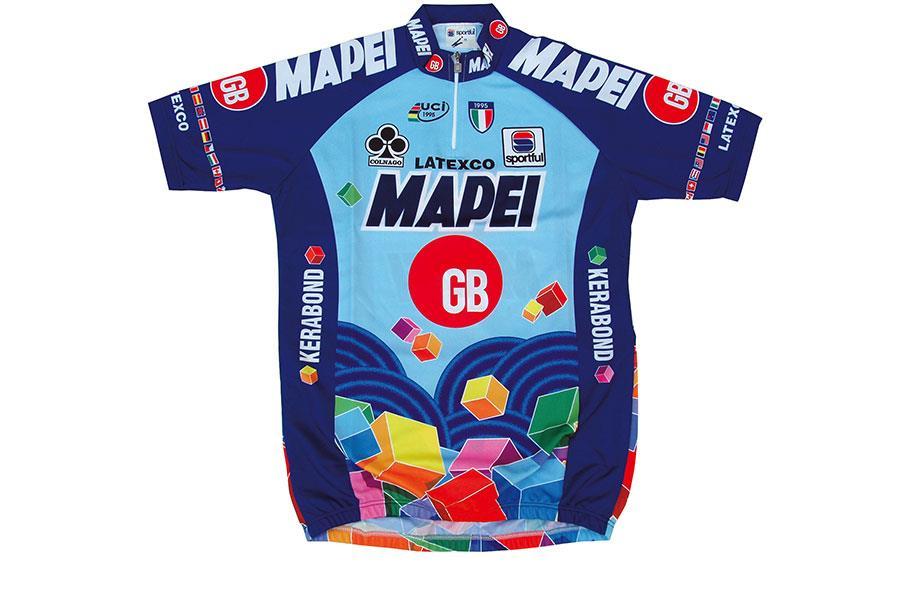 Mapei cycling jersey ()