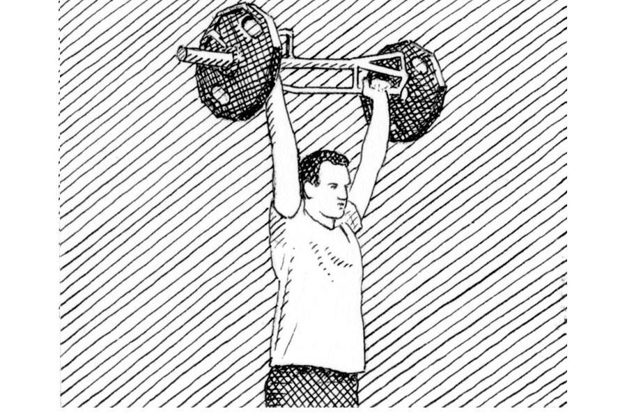 Overhead press with trap bar diagram ()