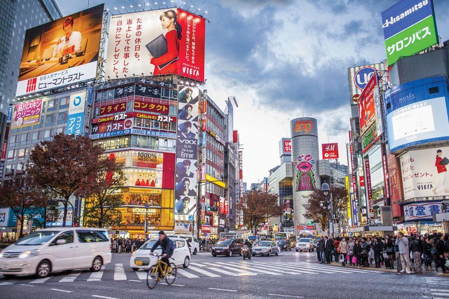 Tokyo ()