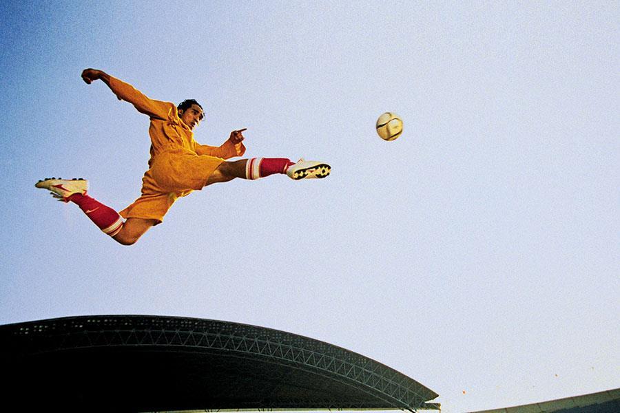 Shaolin soccer kick ()