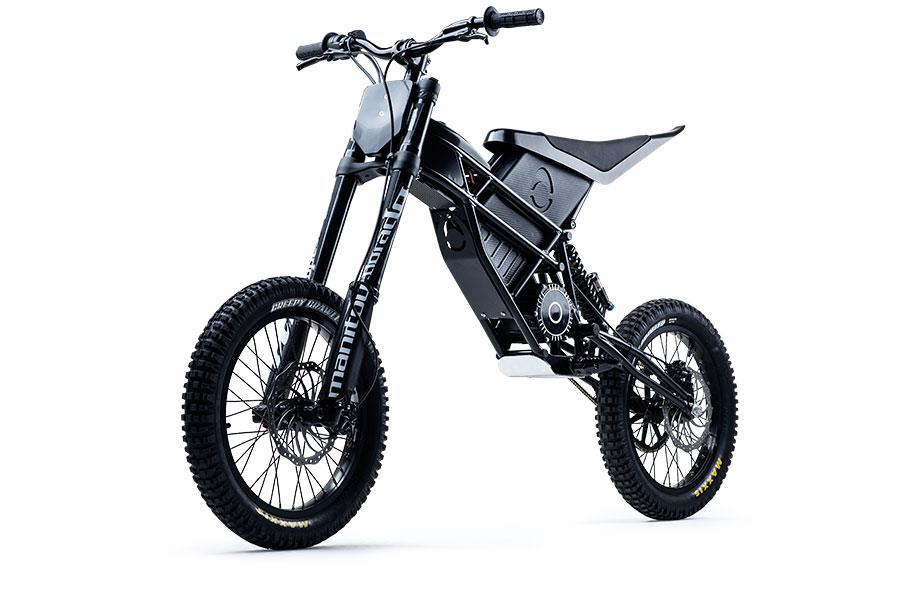 Kuberg Freerider electric bike ()