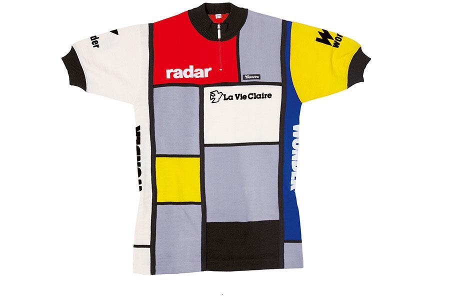 La vie claire cycling jersey ()